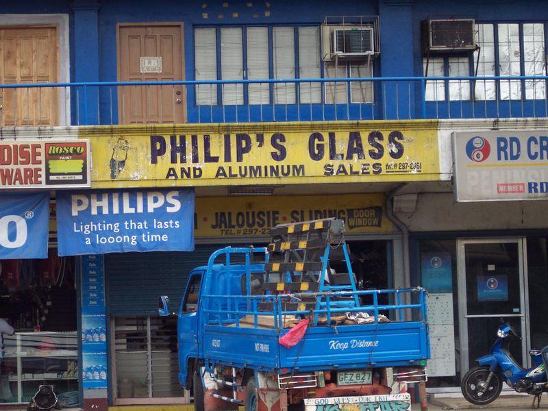 Philip's Glass1