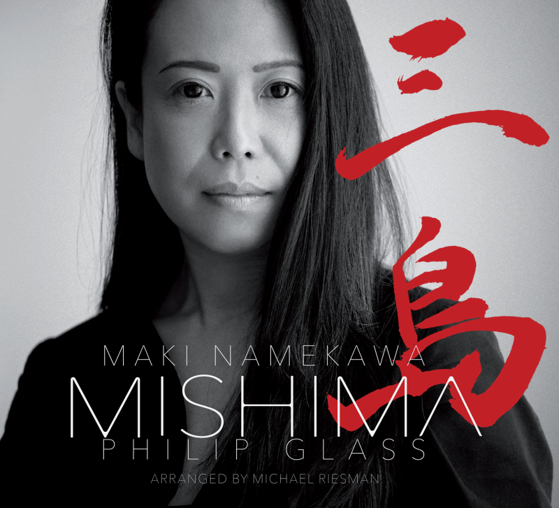 Maki_MISHIMA_cover_300dpi